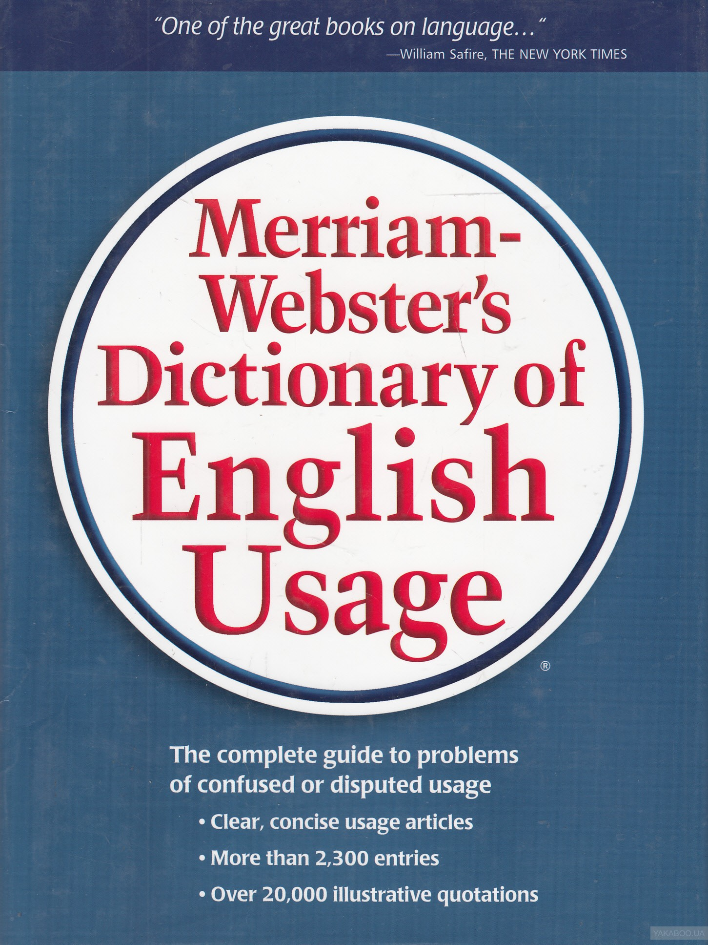webster dictionary critical thinking The vocabulary in these mysteries is taken from the sat's most difficult word lists and top look-ups for merriam webster online dictionary critical thinking.