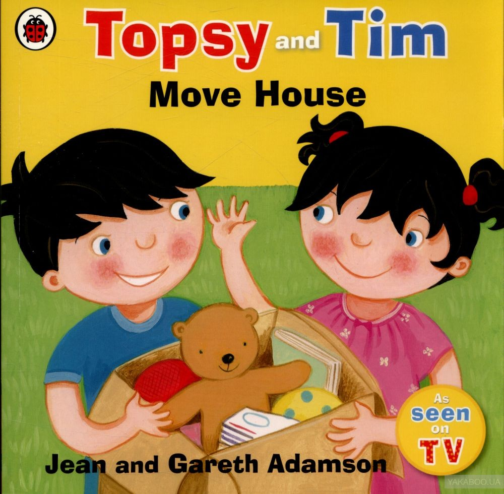 Topsy and Tim. Move House фото