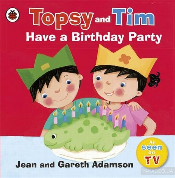 Topsy and Tim. Have a Birthday Party фото