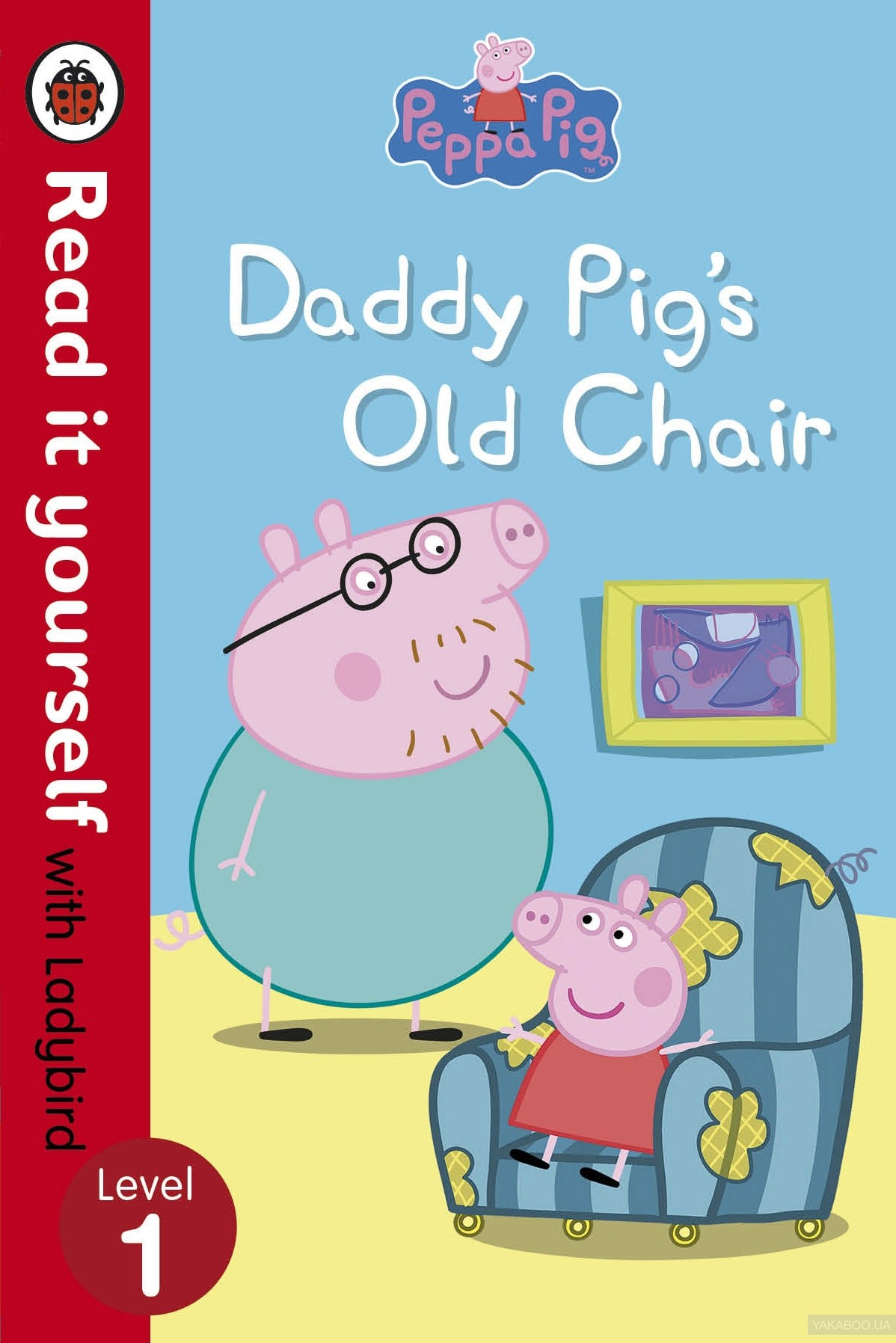 Daddy Pigs Old Chair