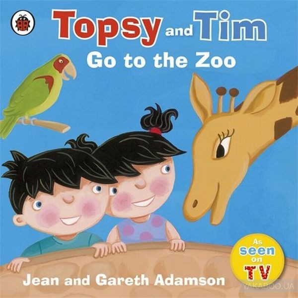 Topsy and Tim. Go to the Zoo фото
