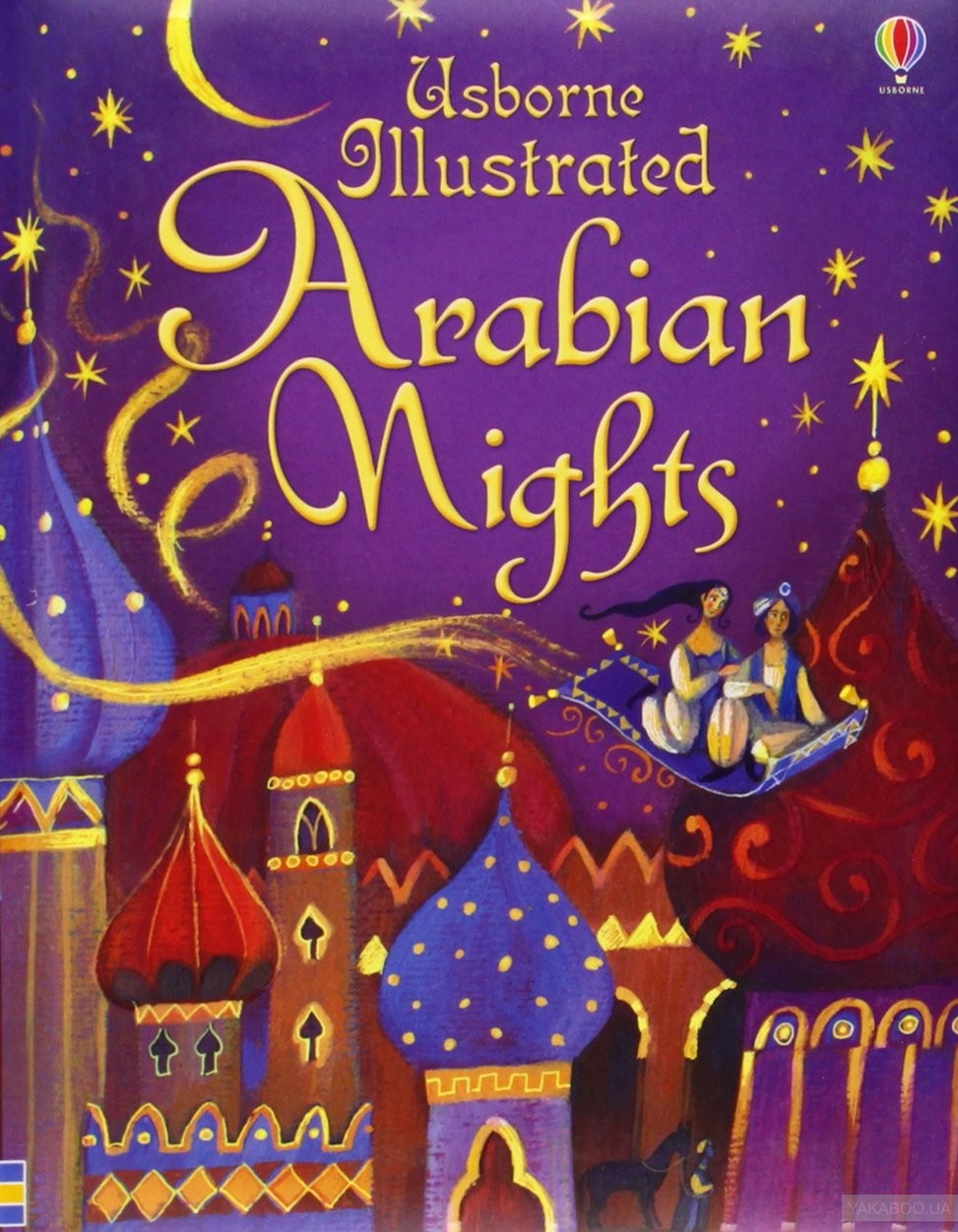 Illustrated Arabian Nights фото