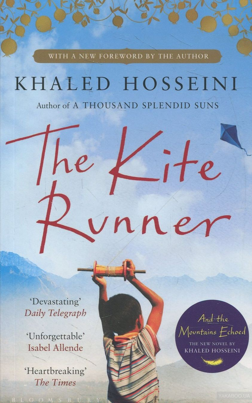 the oppression of women in the kite runner a novel by khaled hosseini His 1st novel is the kite runner and revolt against the oppressors and oppression a study of resilience of women in khaled hosseini's novel a thousand.