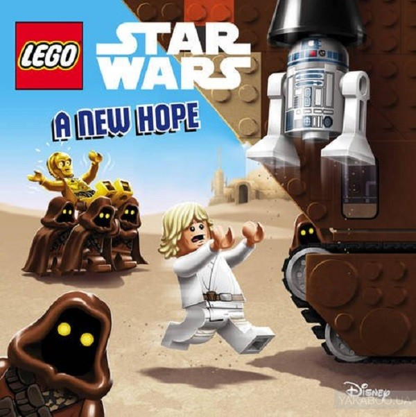 Lego Star Wars. A New Hope