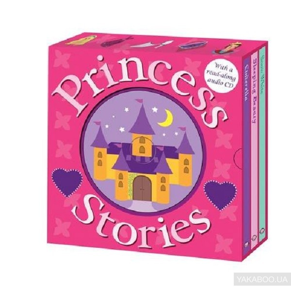 Favourite Princess Stories