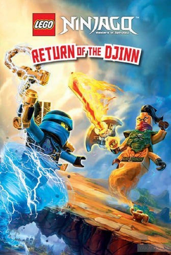 Return of the Djinn фото