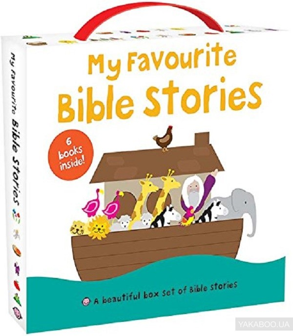My Favourite Bible Stories фото