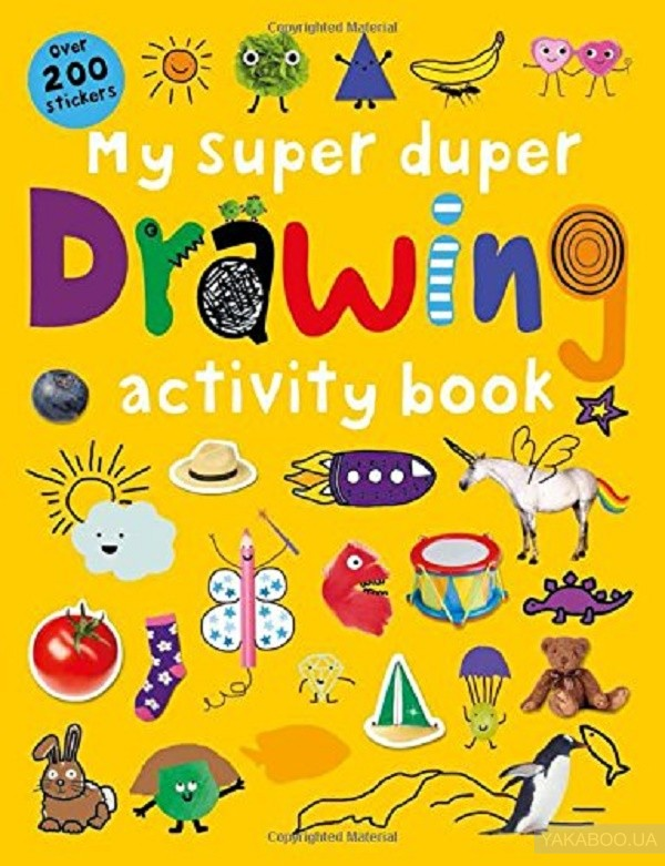 My Super Duper Drawing Activity Book фото