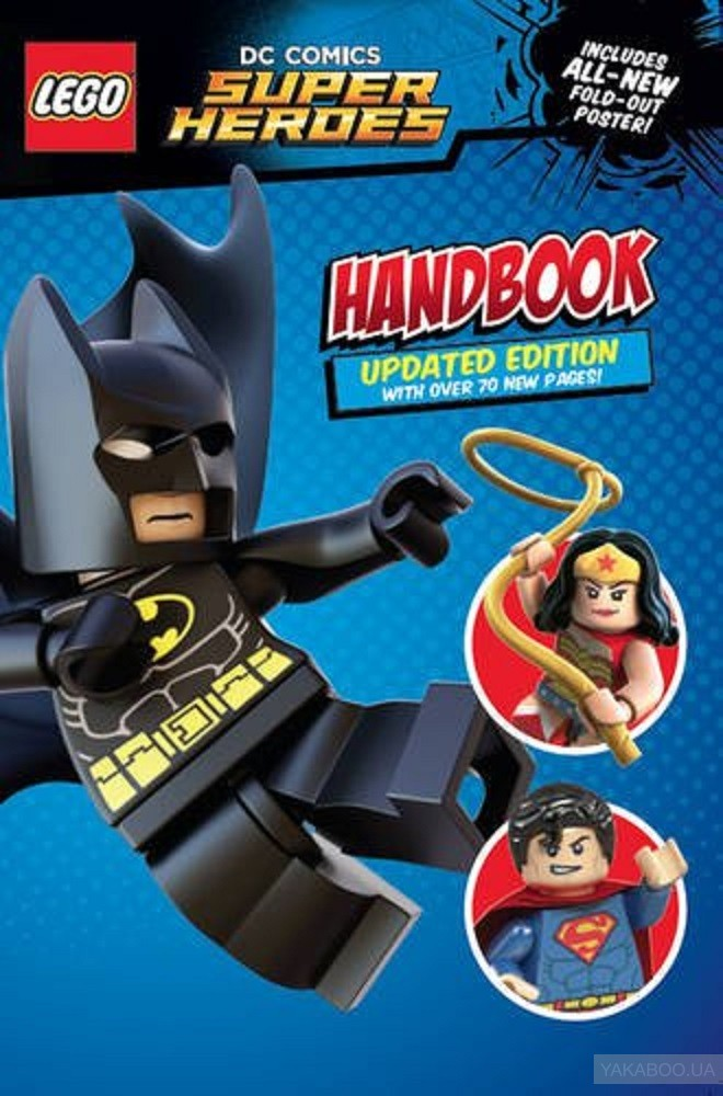 Lego DC Super Heroes. Handbook (with Poster) фото