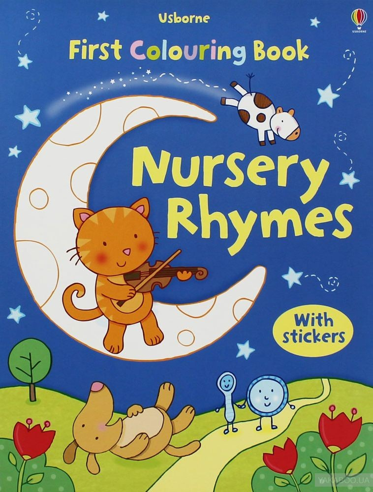 First colouring book. Nursery rhymes