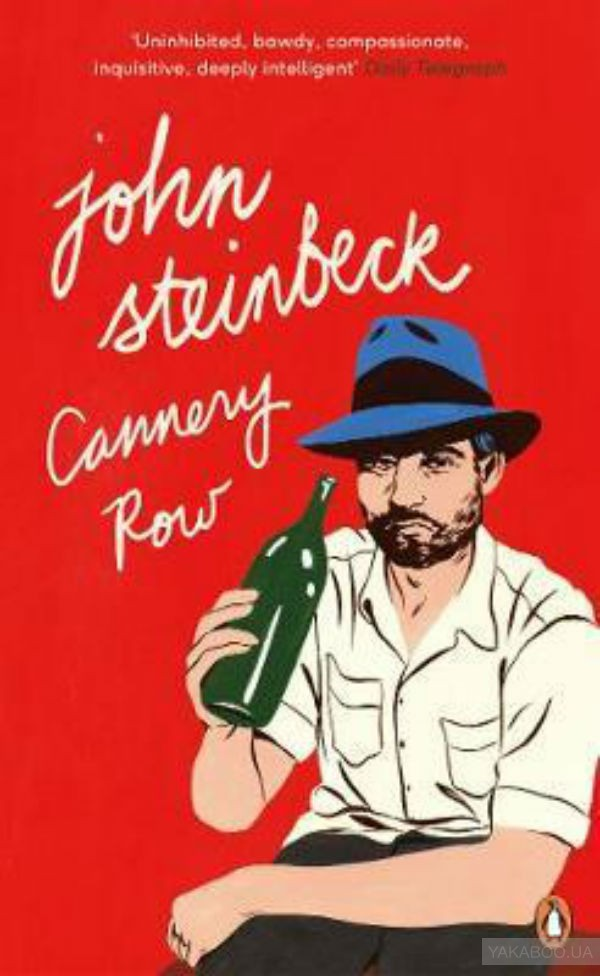 the loss of honor in john steinbecks cannery row Cannery row - ebook written by john steinbeck and loss remains one of america's most widely read and taught novels an unlikely pair, george and lennie.