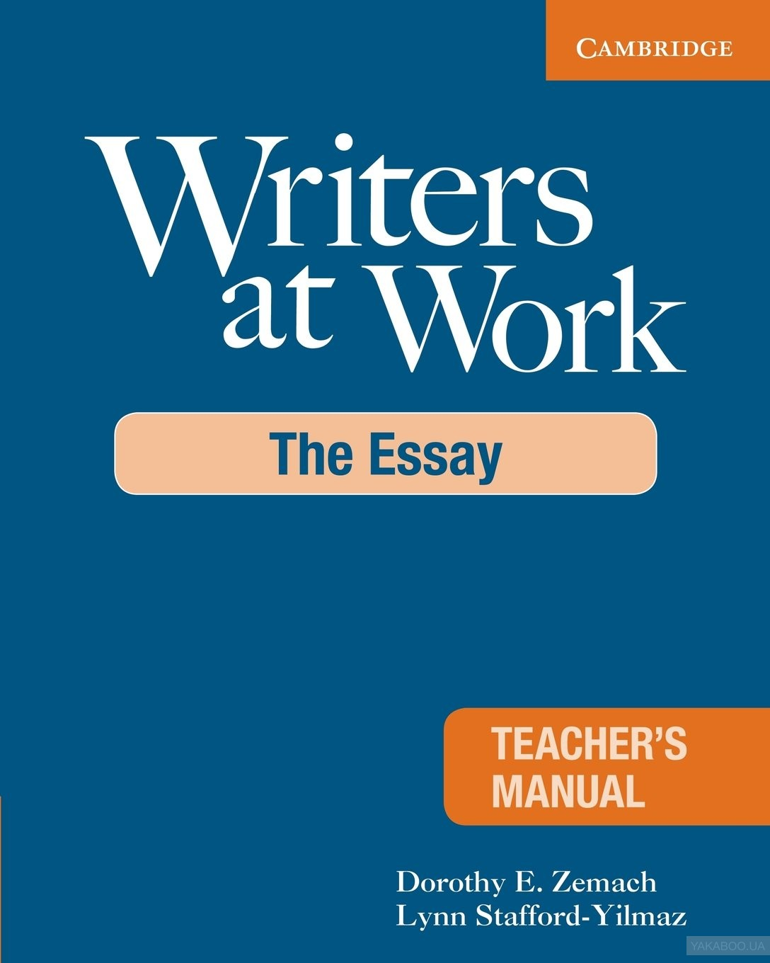 seated essay prep