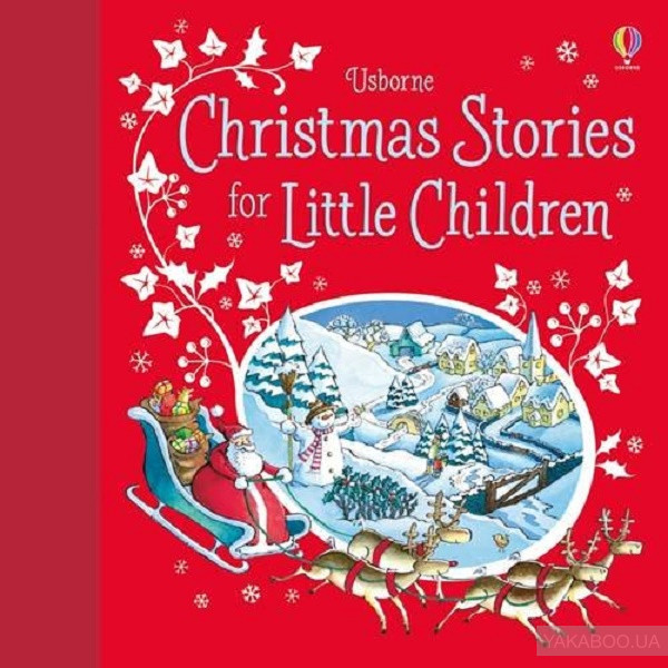 Christmas Stories for little children фото