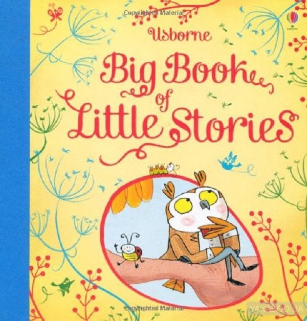 Big book of little stories фото
