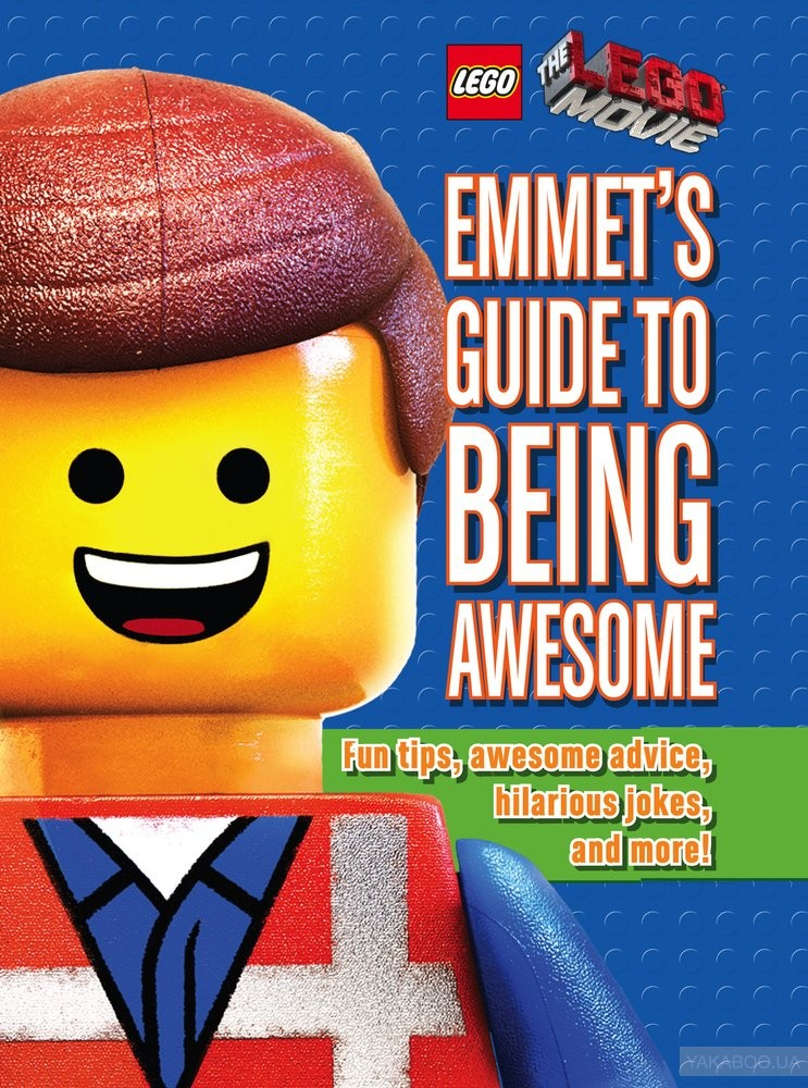 Emmet's Guide to Being Awesome фото