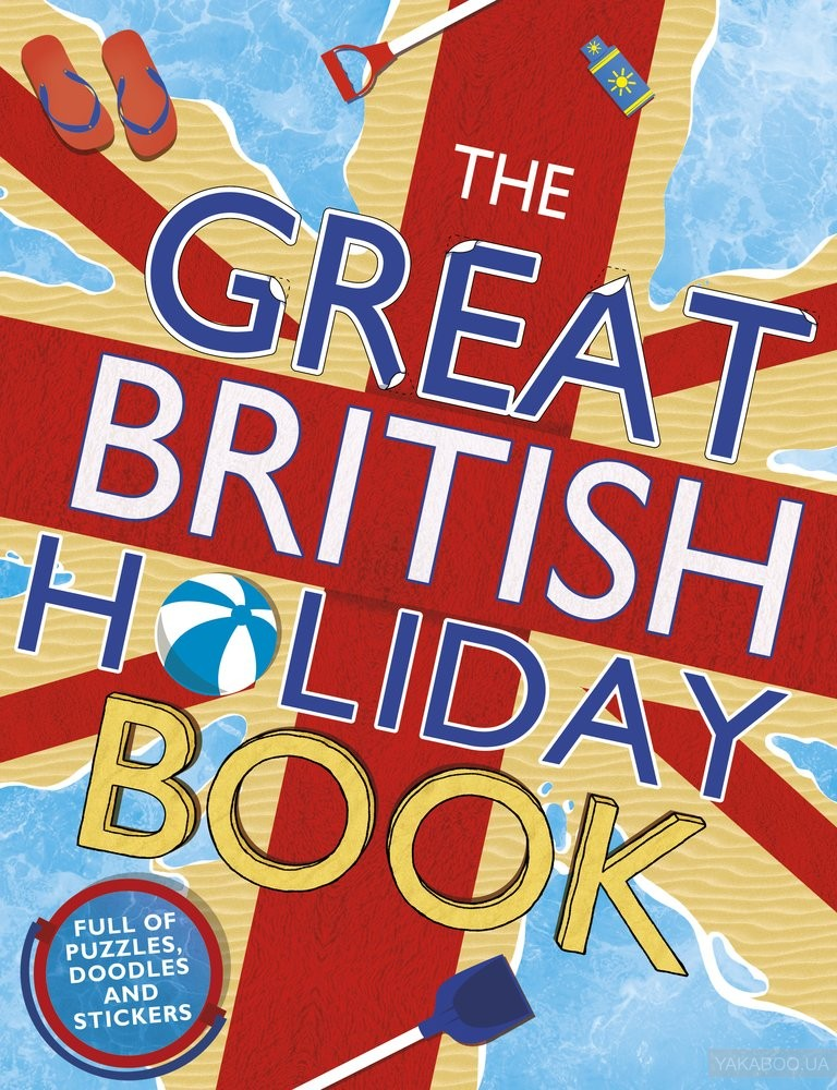 The Great British: Holiday Book фото
