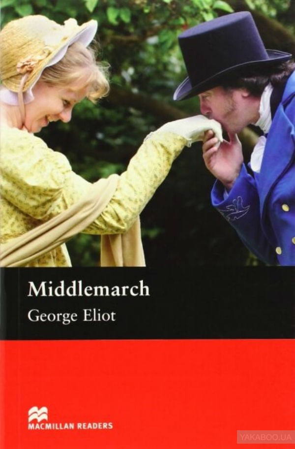 """middlemarch the waves Middlemarch and the uncertainty of science a study of knowledge and imagination in the nineteenth century an essay by birgitt flohr like the narrator of middlemarch we tend to look back on past times as the """"dark."""