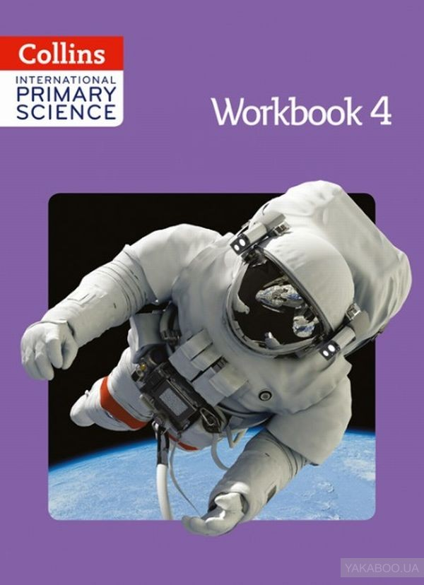 Collins International Primary Science. Workbook 4 фото