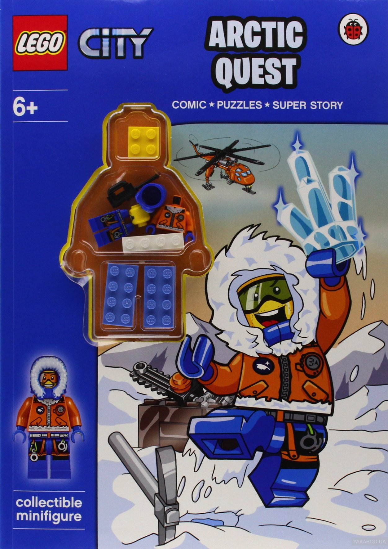 Arctic Quest Activity Book With Minifigure
