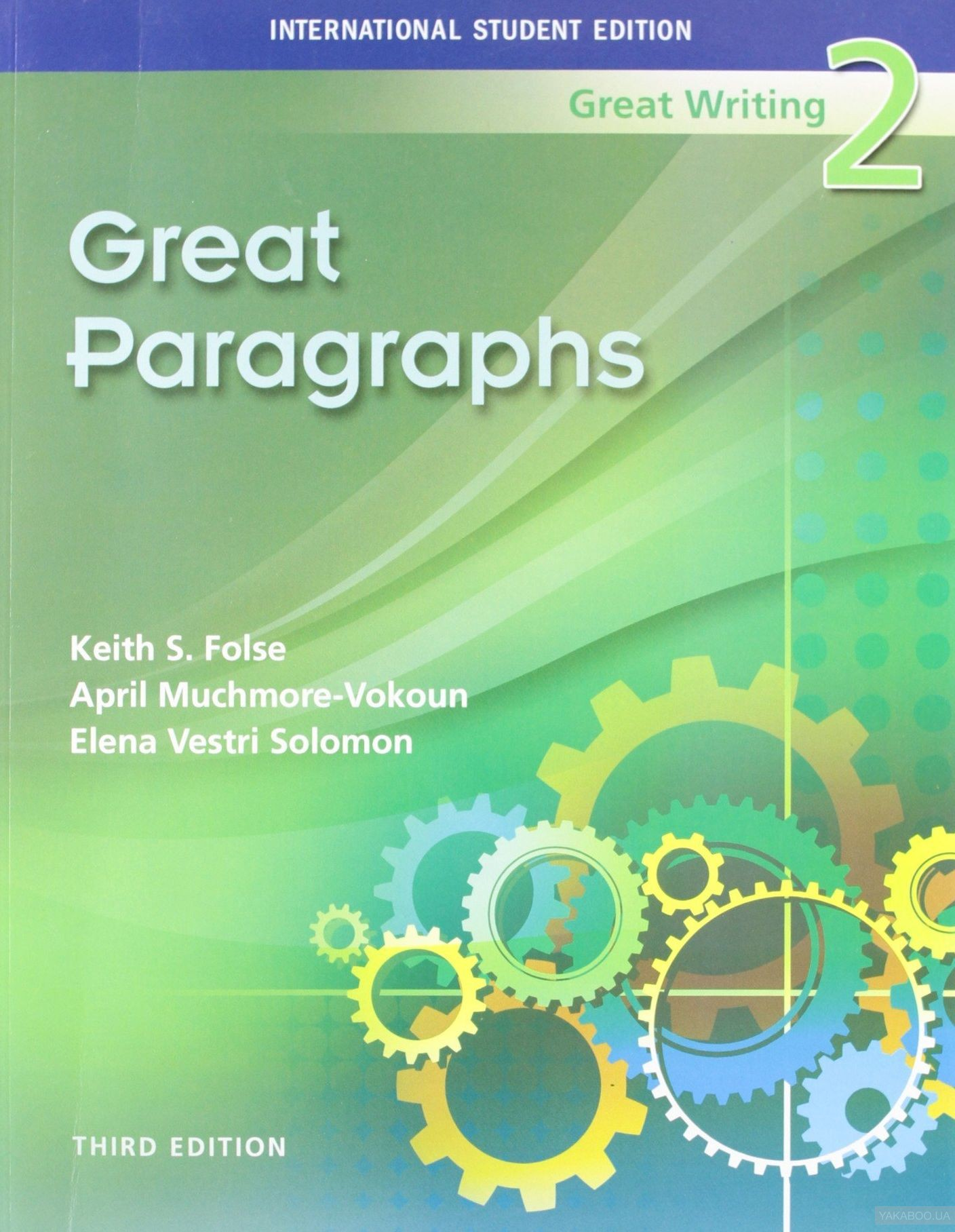 great essays second edition keith s. folse It takes a great writer to create a great writing 7: great essays keith s folse new edition of a great writing series.