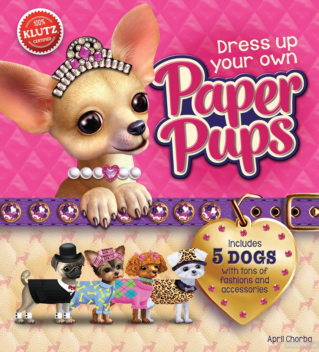 Dress Up Your Own Paper Pups фото