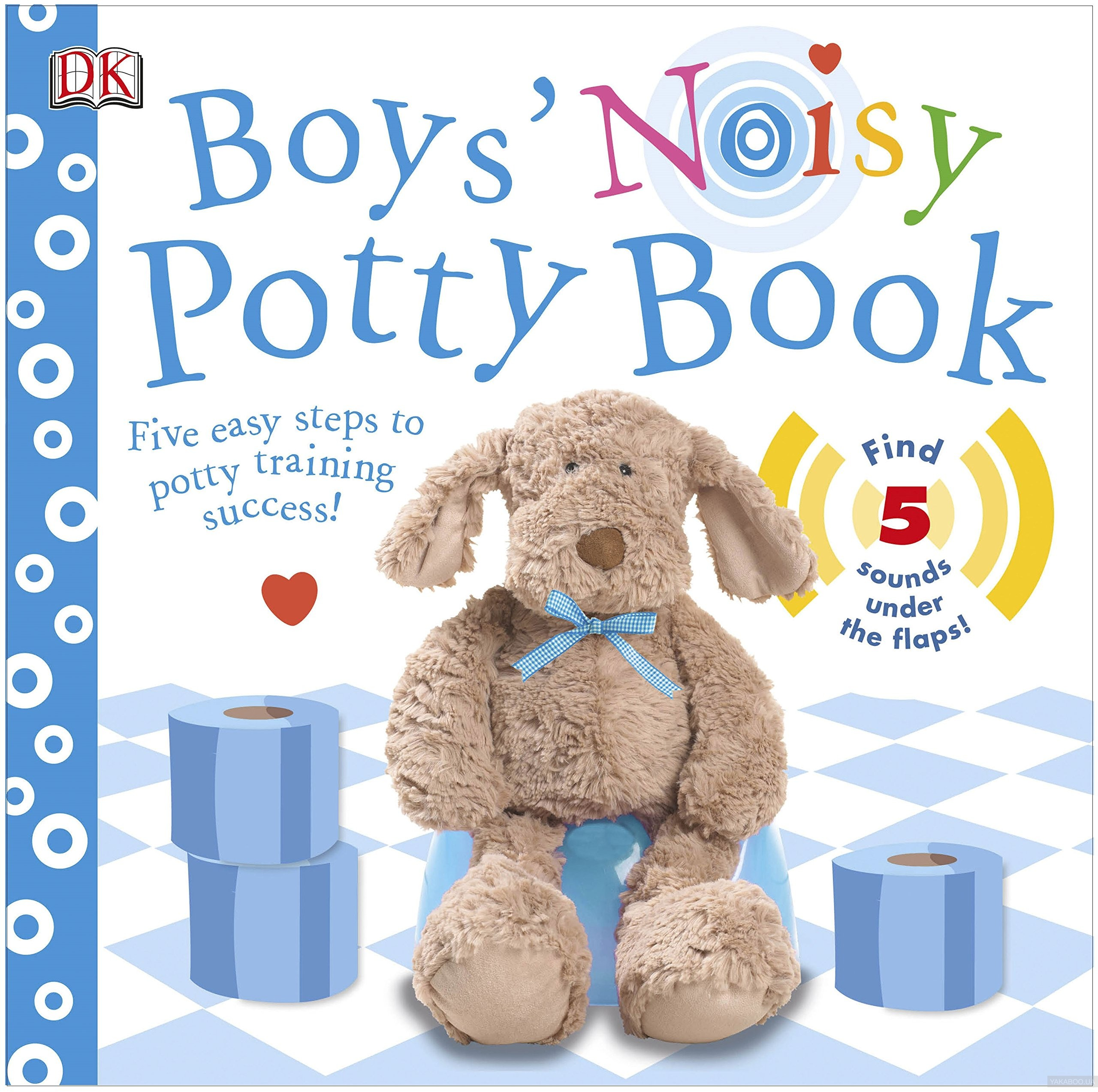 Boys Noisy Potty Book