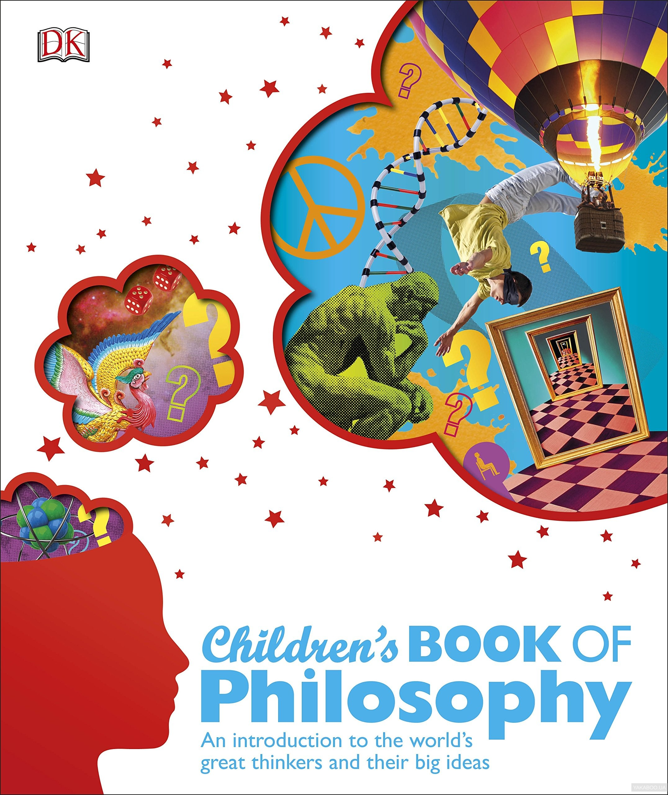 Childrens Book of Philosophy фото