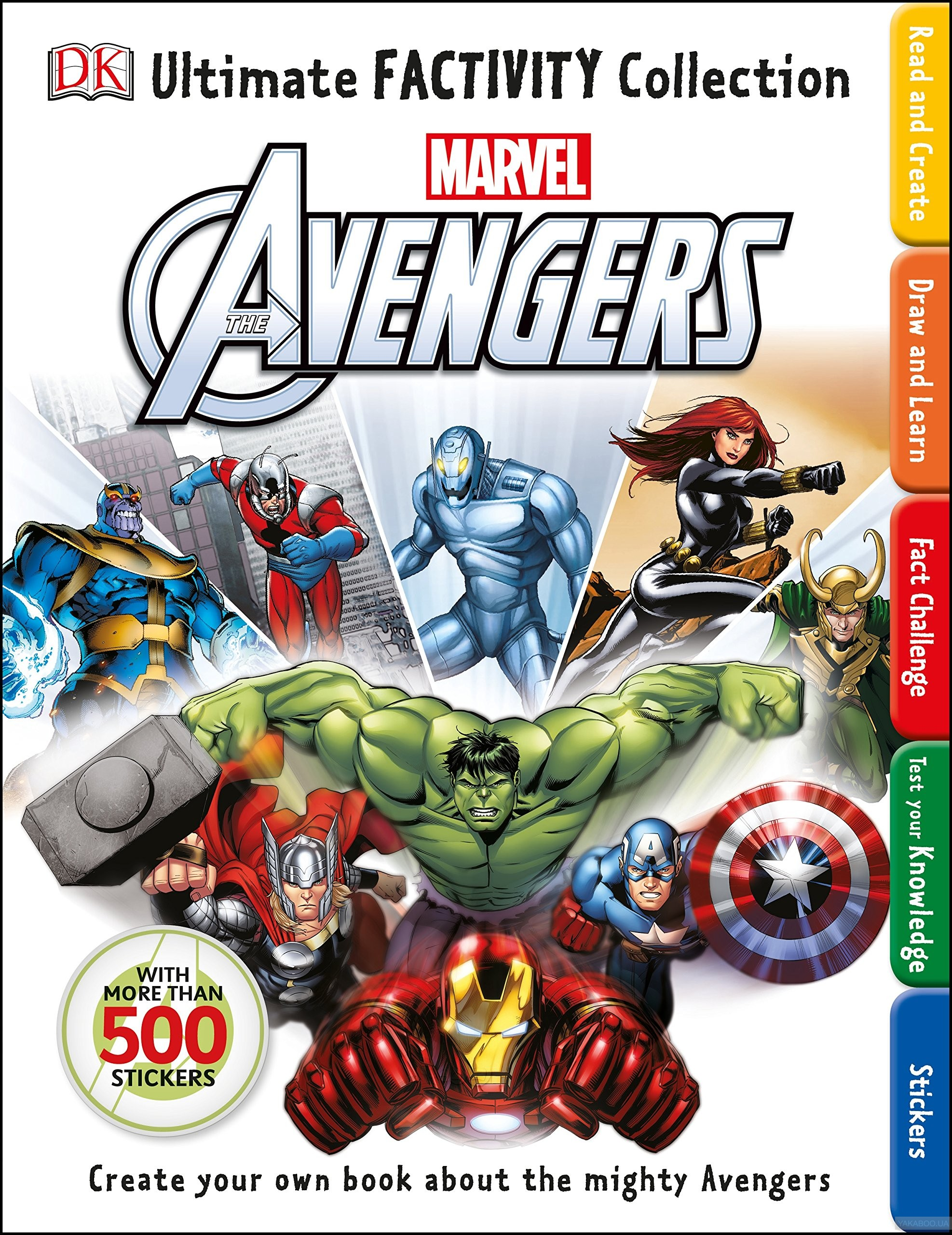 Marvel the Avengers Ultimate Factivity Collection with 500 stickers фото