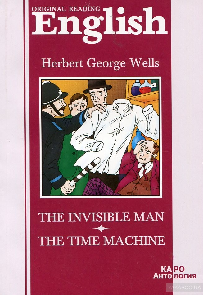 The Invisible Man. Time Machine