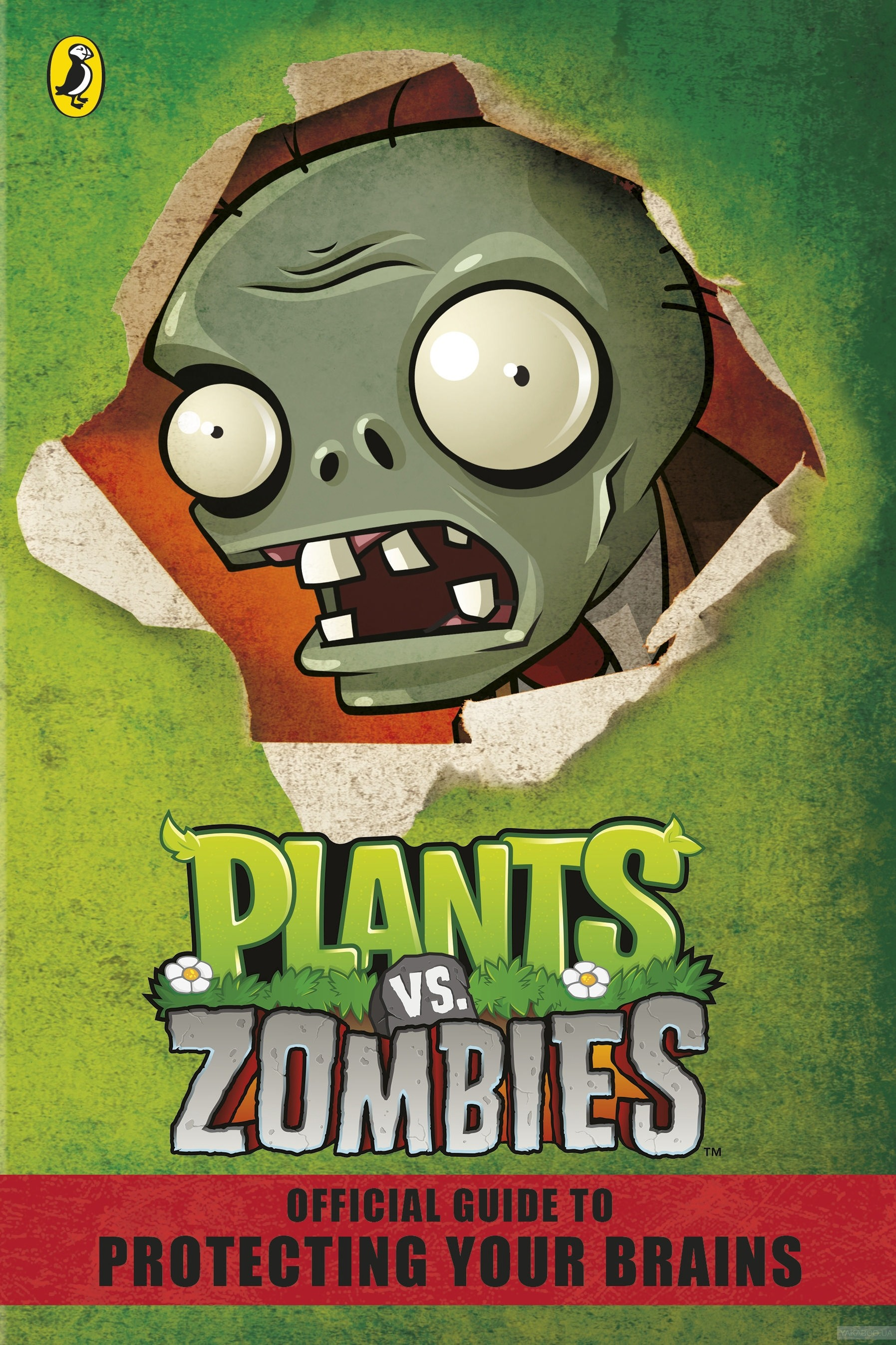 Plants vs. Zombies Official Guide фото