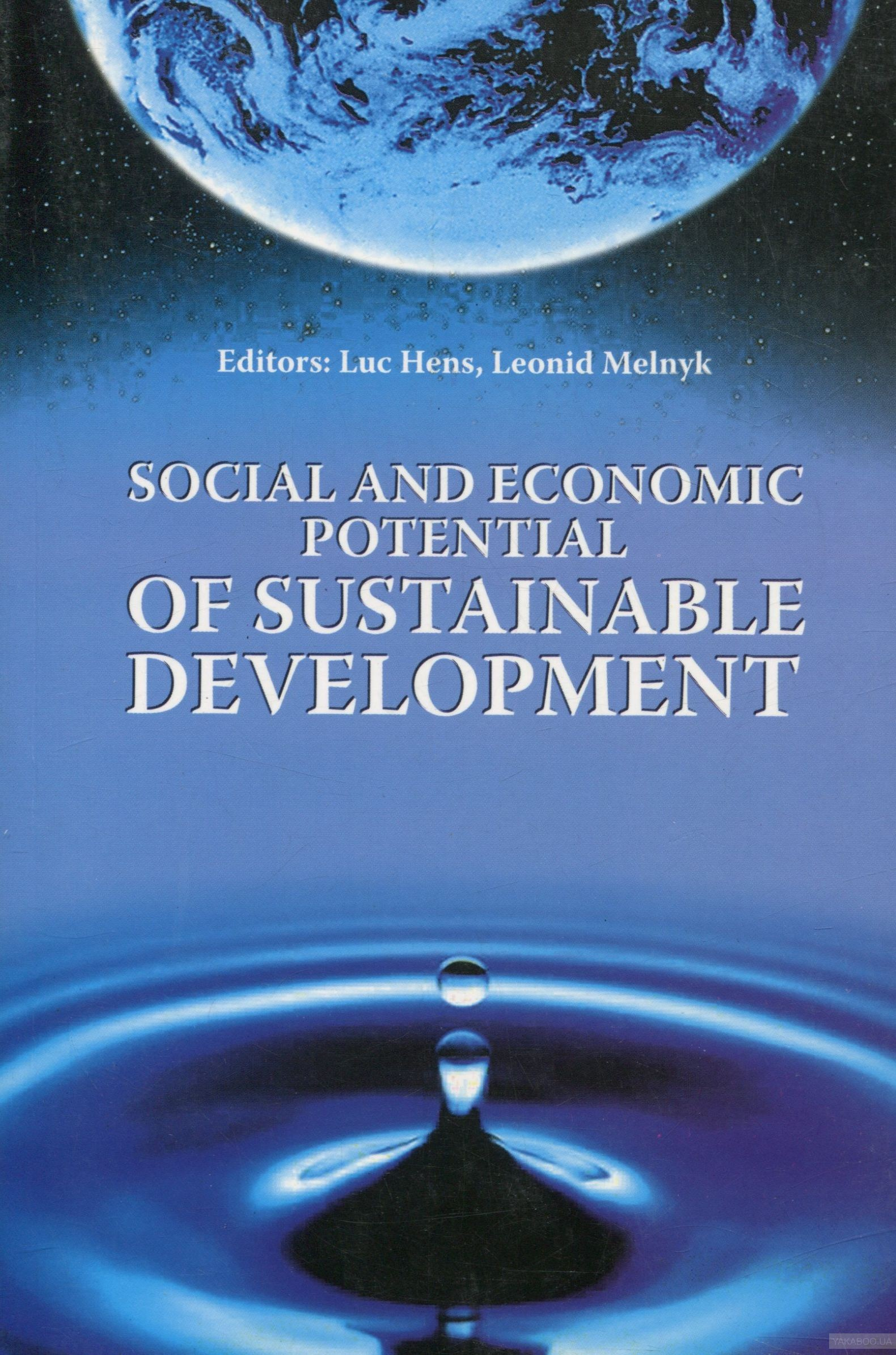 Social and economic potential of sustainable development
