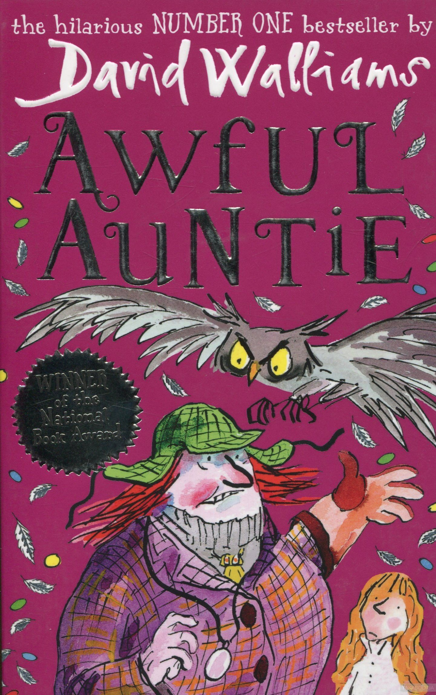 Awful Auntie фото