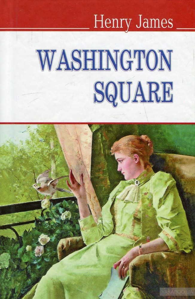 a personal opinion on washington square a short novel by henry james Washington square study guide contains a biography of henry james, literature essays, a complete e-text, quiz questions, major themes, characters, and a.