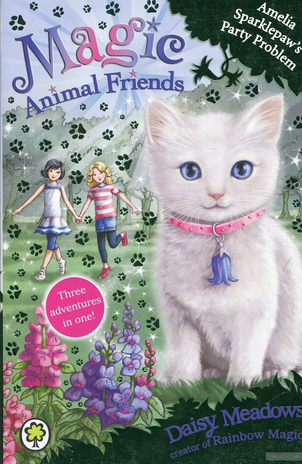 Amelia Sparklepaw's Party Problem (Magic Animal Friends: Special Edition) фото