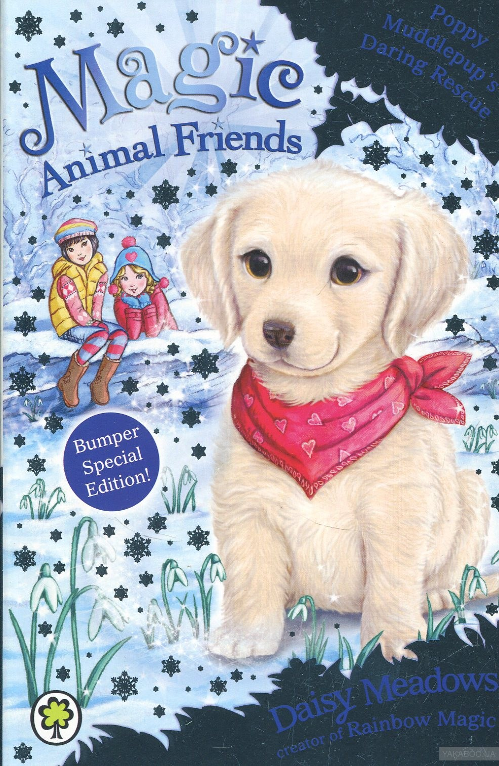 Special 1: Poppy Muddlepup's Daring Rescue (Magic Animal Friends) фото