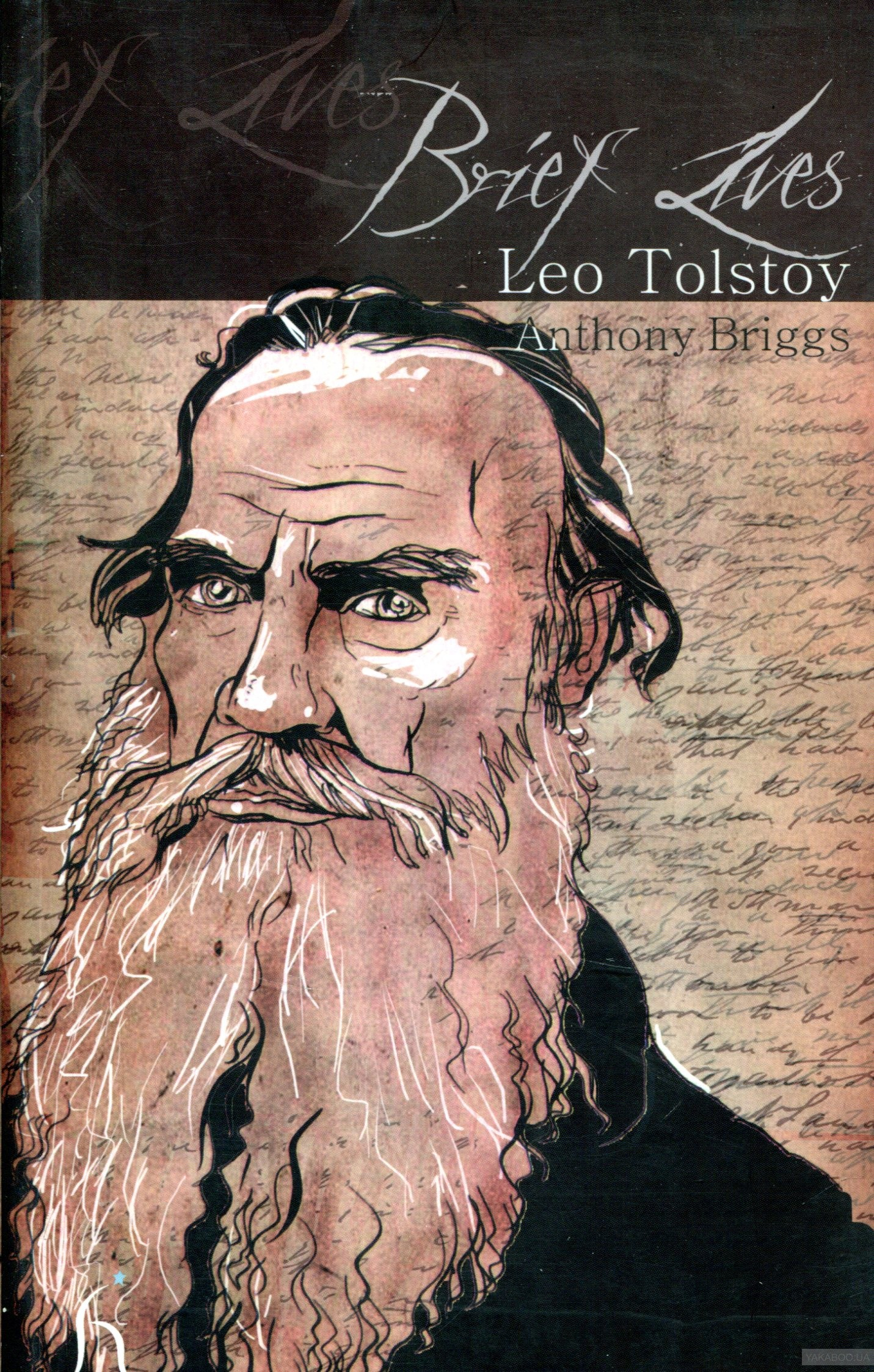 life and literature of leo tolstoy Tolstoy's two greatest works of literature are war author data sheet macmillan readers leo tolstoy so tolstoy's late married life.