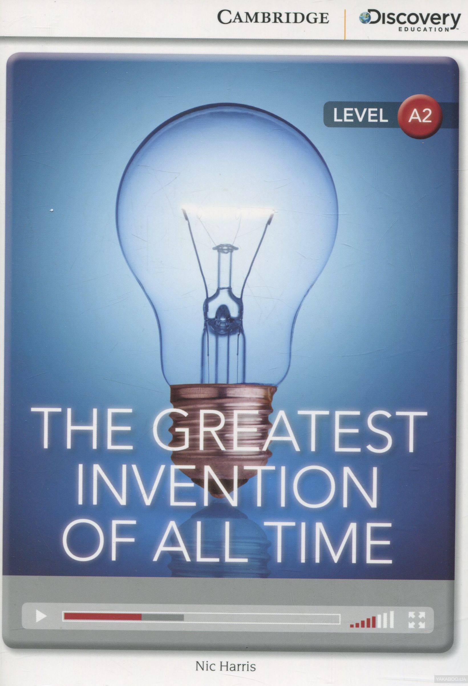 greatest invention all time essay (the _____is the best invention of all time because_____) write a 5 paragraph (persuasive) essay following the standard format (like your english teacher would require – correct grammar and spelling) typed you will be graded on the following: make a clear case, based on evidence, for why this invention changed.