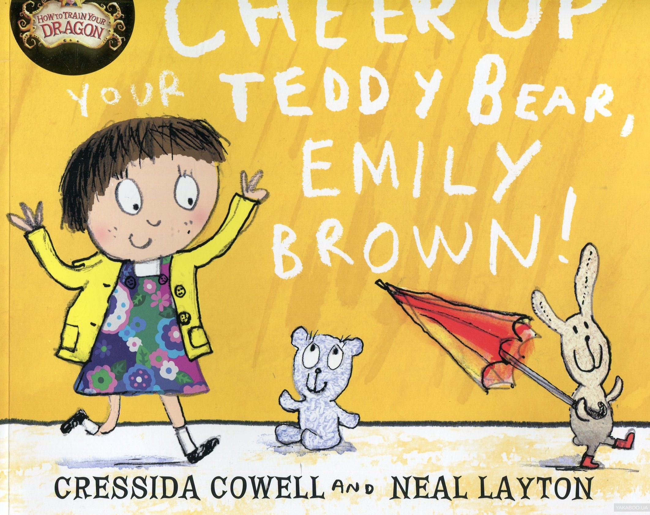 Cheer Up Your Teddy, Emily Brown фото