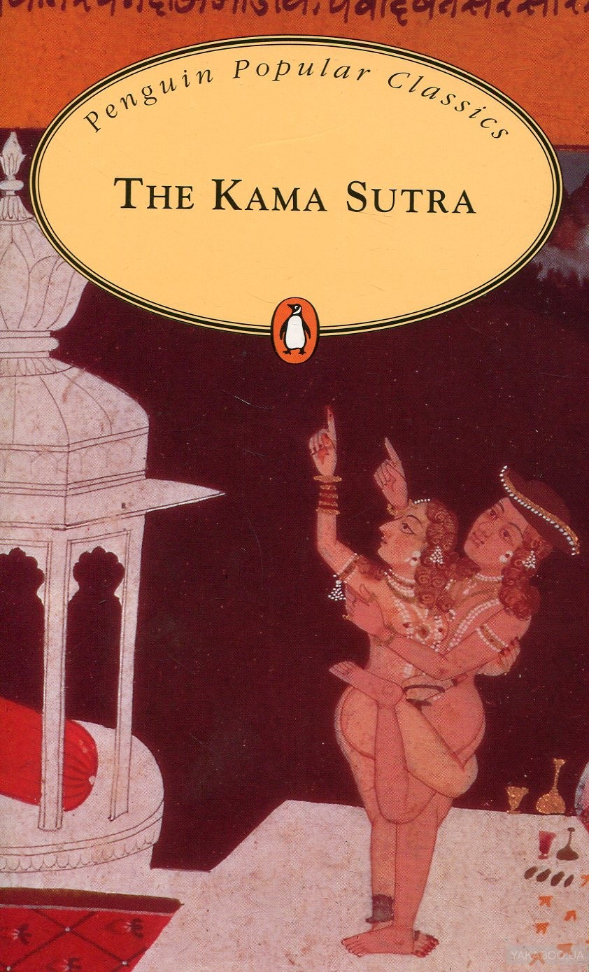 an introduction to the kama sutra pleasure box