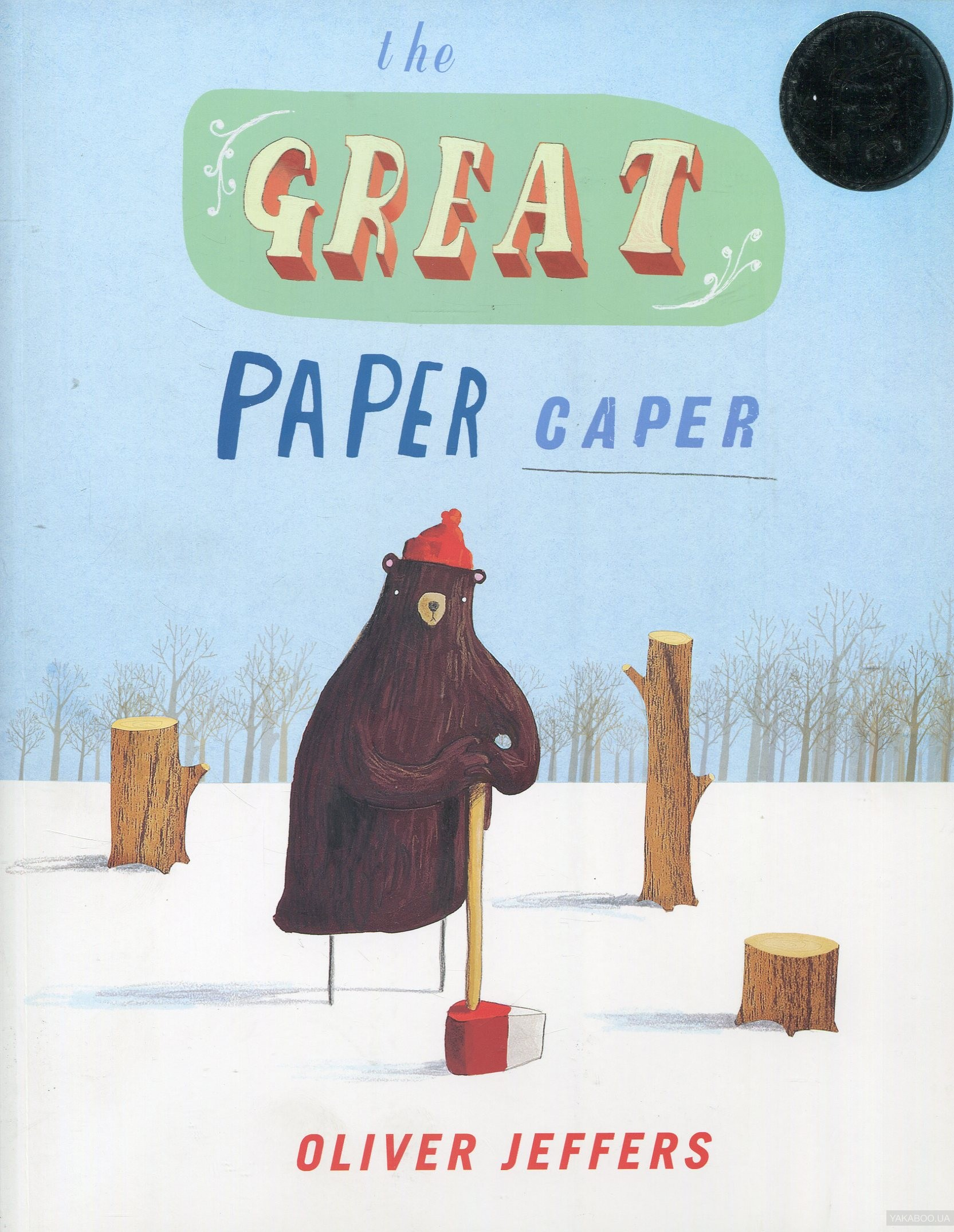 The Great Paper Caper (+ CD-ROM) фото