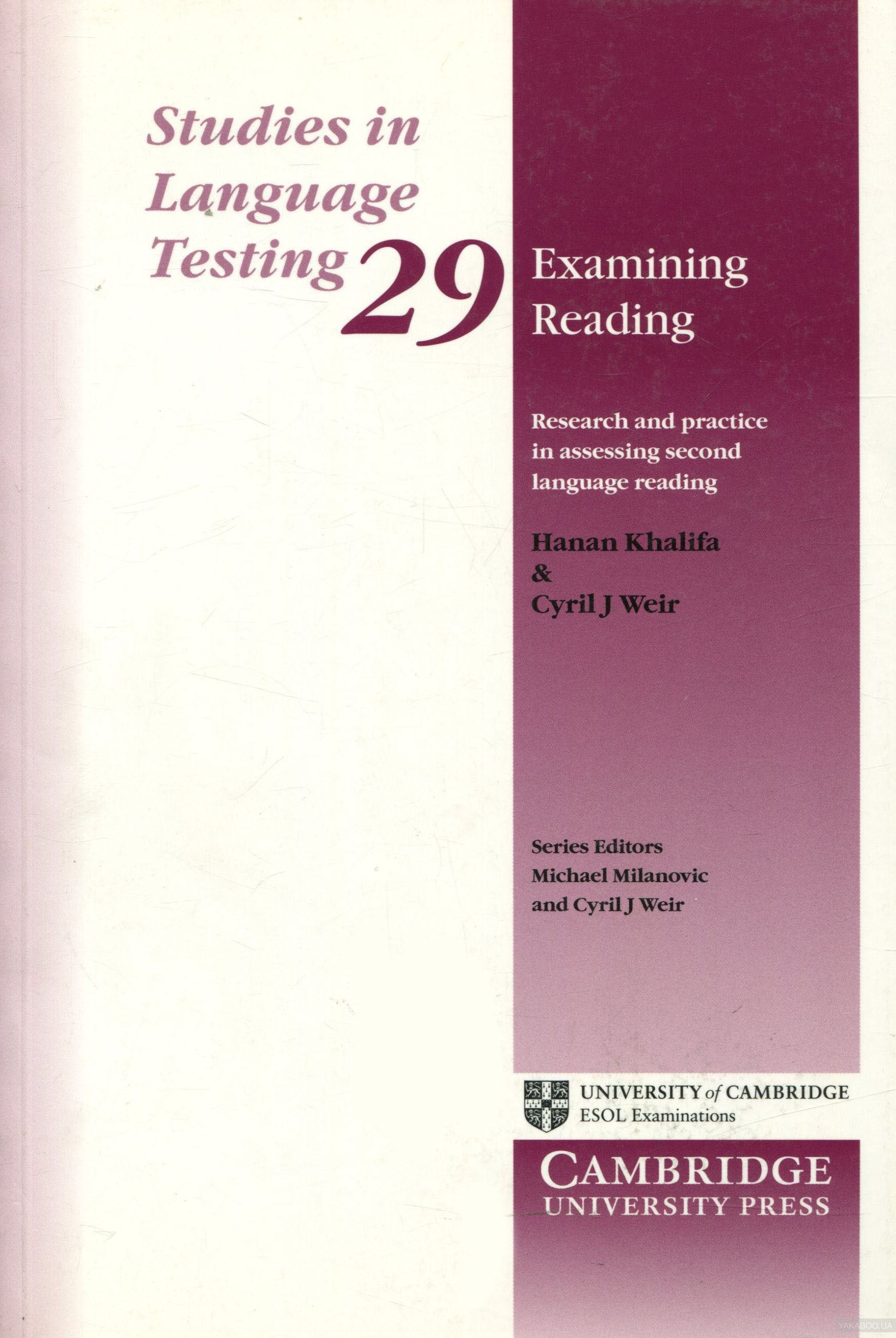 language testing research Language testing and assessment (part i) selected papers from the 15th language testing research colloquium (studies in language testing series.