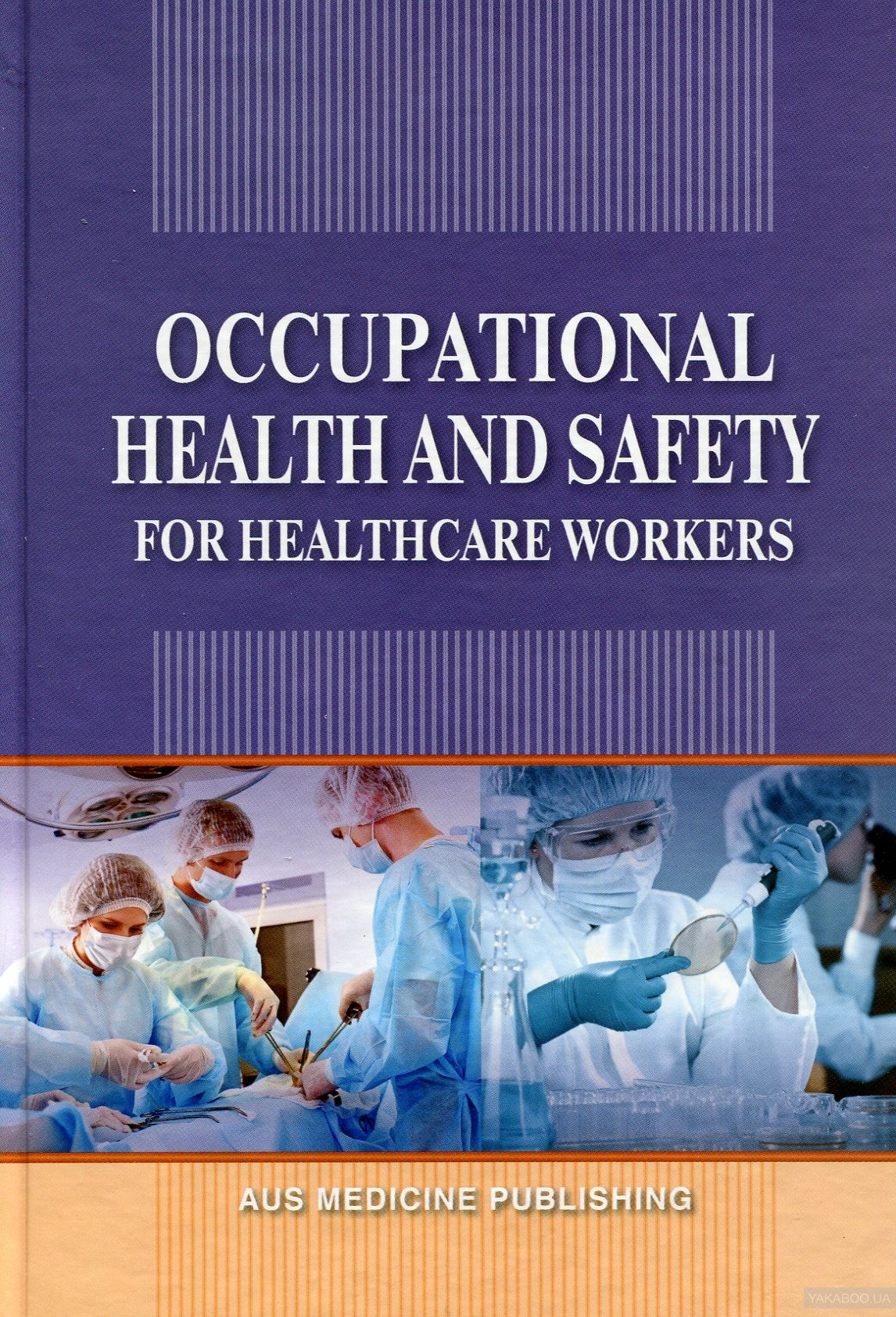 Occupational Health and Safety for Healthcare Workers: Навчальний посібник для мед. ВНЗ ІV р.а. фото