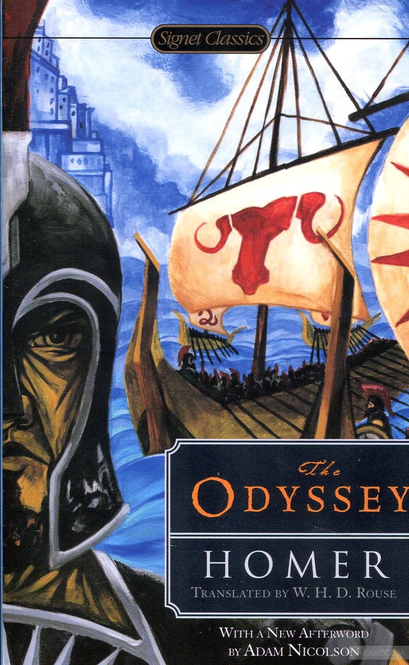 loyalty in the odyssey The secondary plot featuring prince telemachus  the odyssey at a glance poem summary nestor reinforces in the prince a respect for loyalty and devotion.
