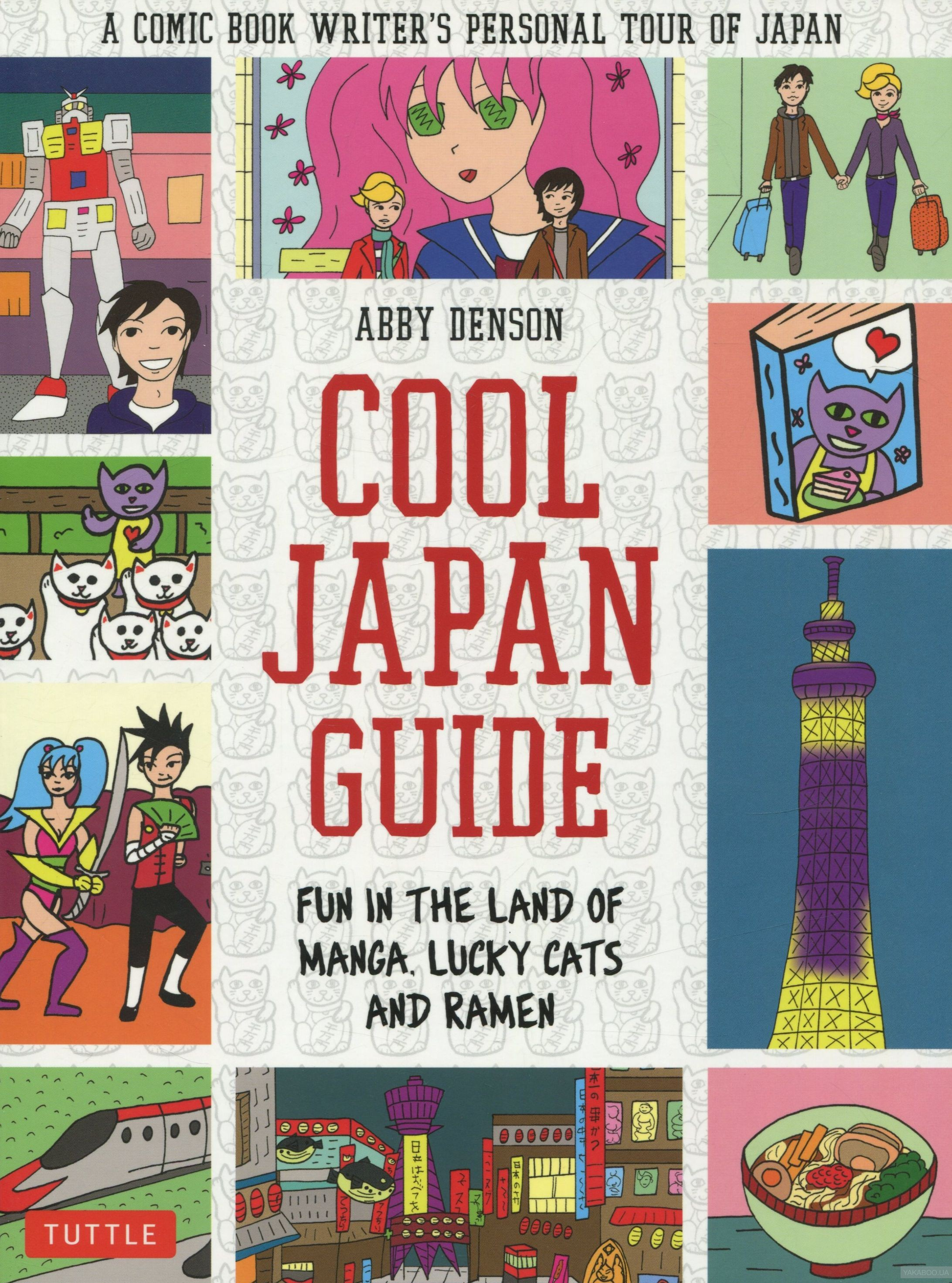 Cool Japan Guide. Fun in the Land of Manga, Lucky Cats and Ramen фото