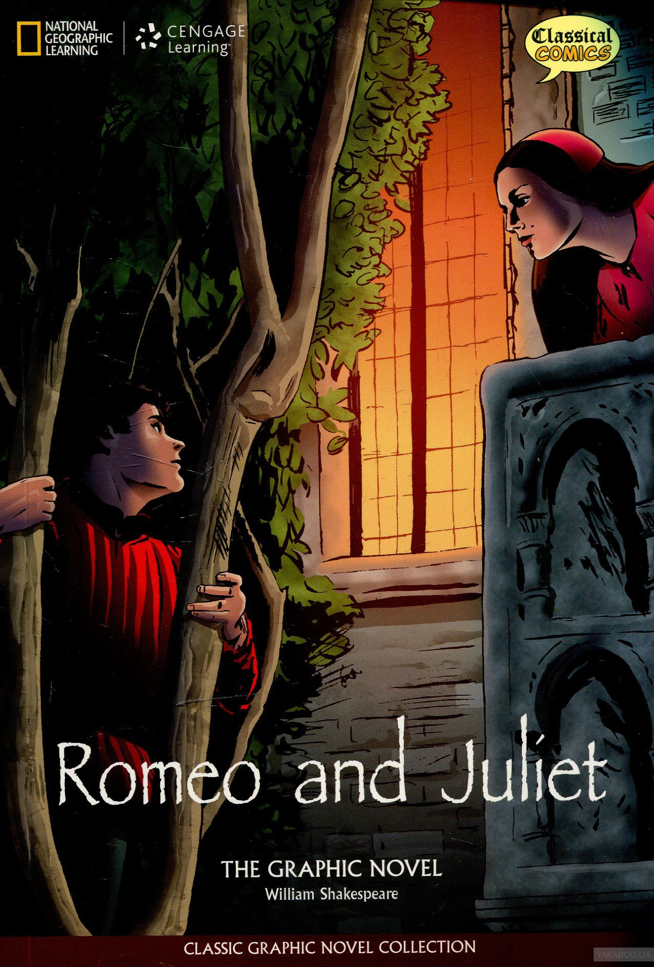 romeo and juliet a level coursework
