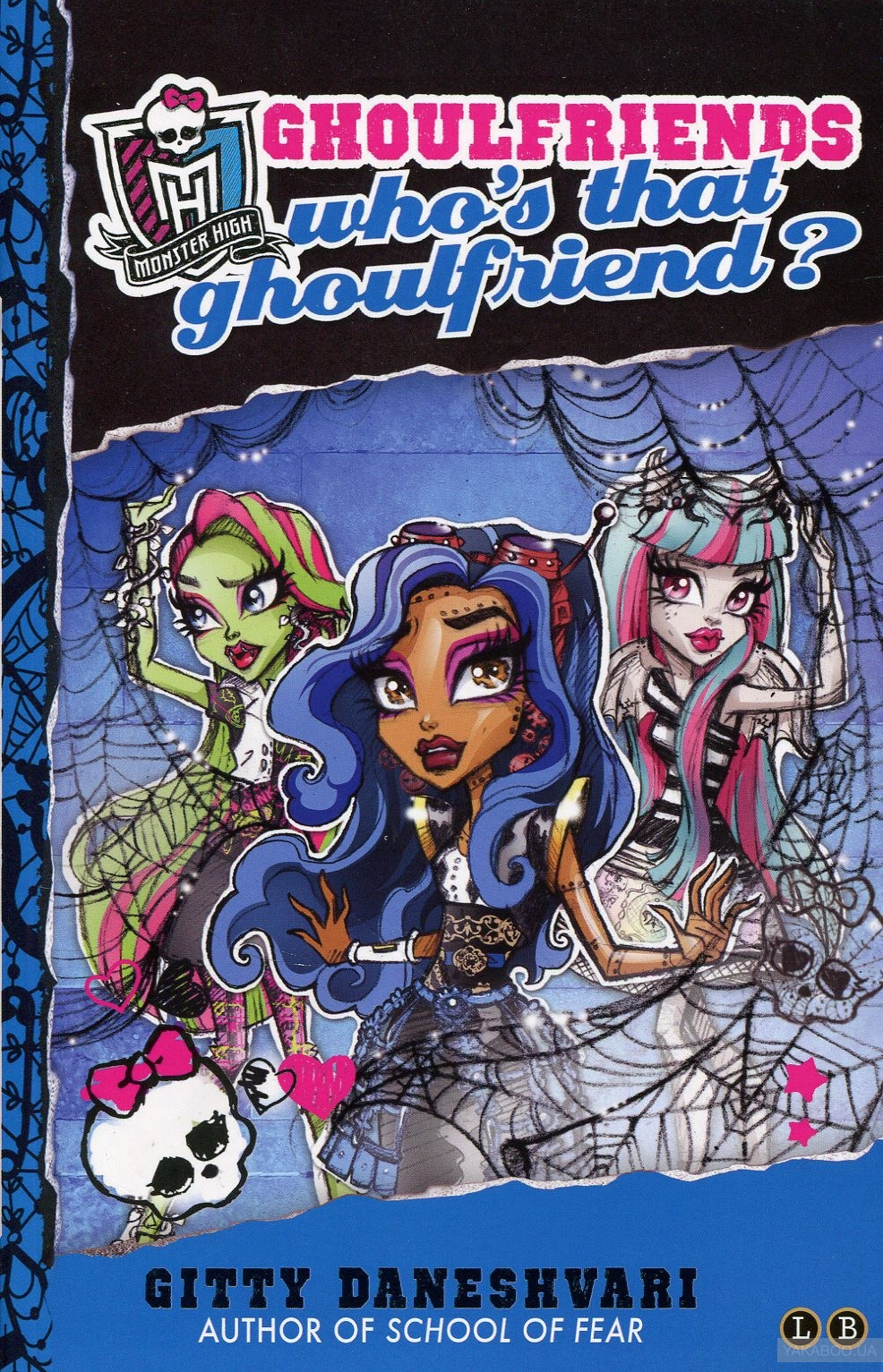 Monster High: Who's That Ghoulfriend? фото