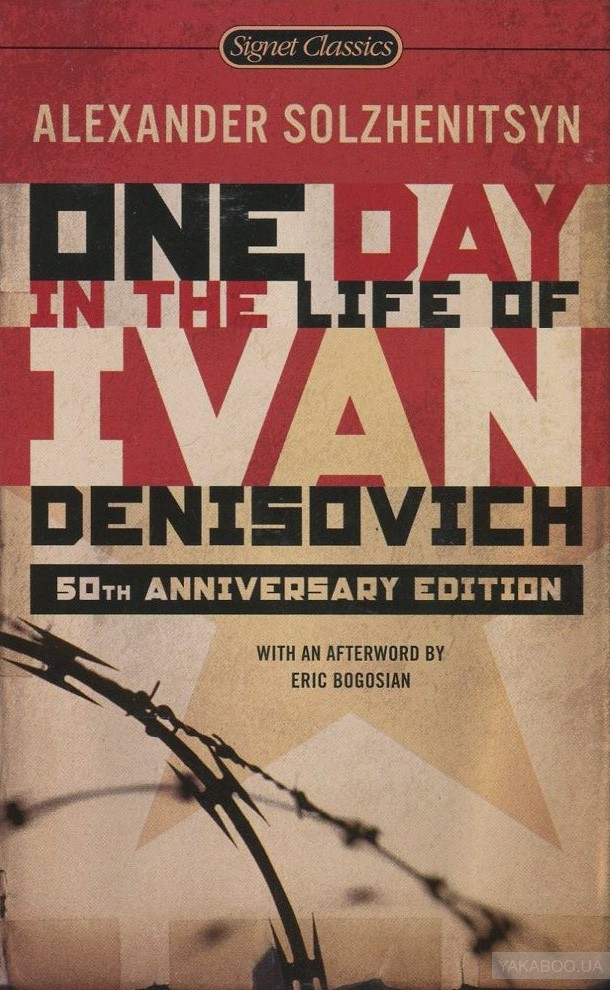 an analysis of one day in the life of ivan denisovitch by alexander solzhenistsyn Detailed analysis of characters in alexander solzhenitsyn's one day in the life of ivan denisovich learn all about how the characters in one day in the life of ivan denisovich such as ivan denisovich shukhov and tiurin contribute to the story and how they fit into the plot.