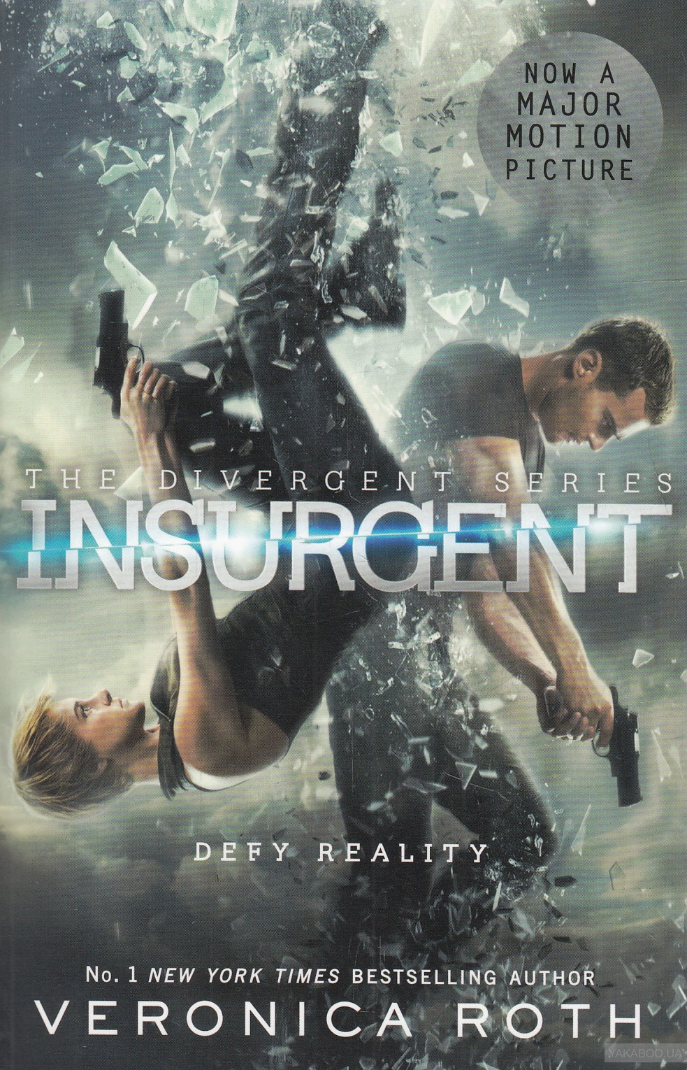 The Divergent Series. Book 2: Insurgent фото