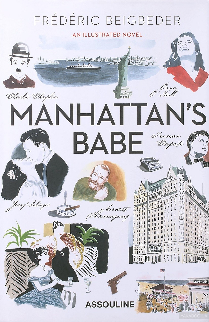 Manhattan&# 039;s Babe