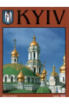 Kyiv. Photo Book